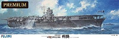 1/350 ship models SPOT series Imperial Japanese Navy aircraft carrier SHOUKAKU premium