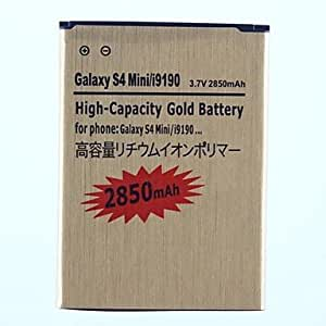LIMME 2850mAh Replacement Battery for Galaxy S4 Mini/i9190