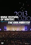 Animation - The Idolm@Ster (The Idolmaster) Music Festiv@L Of Winter!! Night Time (2DVDS) [Japan DVD] COBC-6471