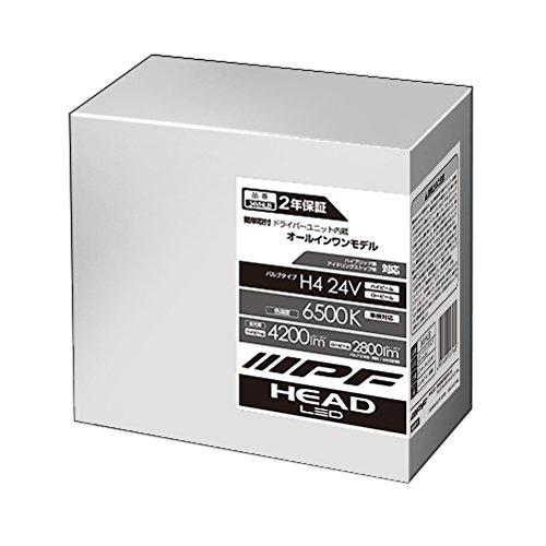 IPF ヘッドライト LED H4 バルブ 6500K コンパクトモデル 141HLB B01N2OKC51 12V/24V兼用|6500K|ドライバーユニット別体型 6500K 12V/24V兼用