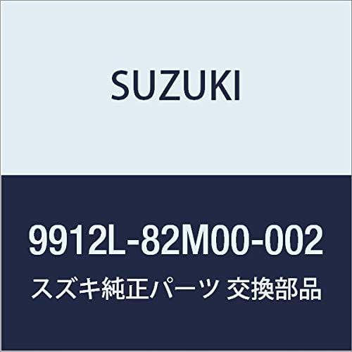 SUZUKI(スズキ) 純正部品 キャリィ【DA16T(3型)】 スーパーキャリィ【DA16T(1型)】 アッパーメンバーガード ブルー 9912L-82M00-002