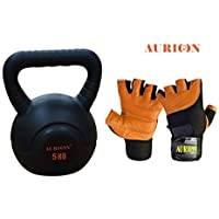 Kettlebell Workout Equipment Gear for Cross fit WOD, Weightlifting, Bodybuilding, Lose Weight | Made in India.