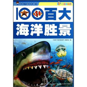 Read Online Popular Science for kids: 100 ocean scenery (color phonetic version)(Chinese Edition) pdf epub