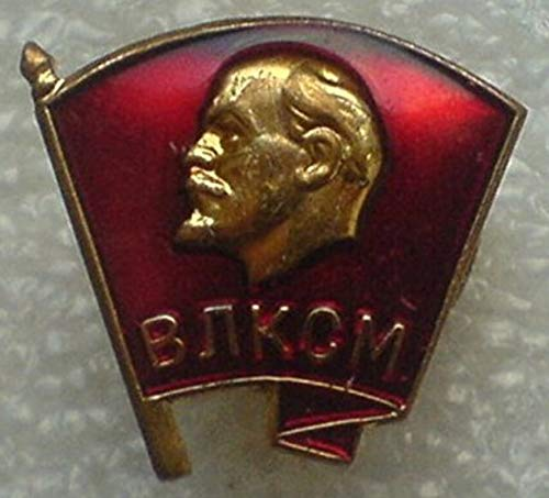 Komsomol The Young Communist League USSR CCCP Soviet Russian Screw Brass Pin Badge
