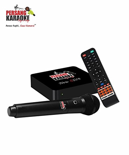 Persang Karaoke New Dzire PK-8162 with 6620 Songs (Best Music System For Home In India With Price)
