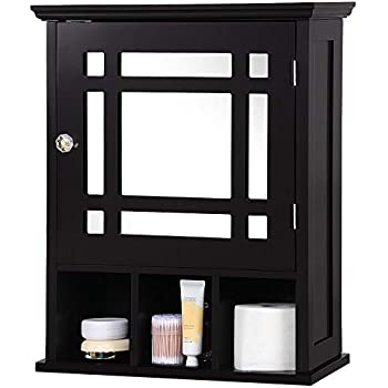 Amazon Com Elegant Home Fashion Neal Medicine Cabinet Kitchen Dining