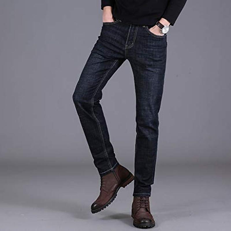 Geilisungren dżinsy męskie, swobodne, długie, regular fit, dżinsy, dżinsy męskie, duże rozmiary, spodnie robocze, spodnie rowerowe, spodnie na rower, spodnie rekreacyjne: Odzież