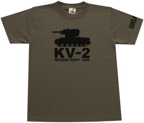 (ギガント) GIGANT KV-2重戦車Tシャツ