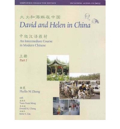 [(David and Helen in China: Simplified Character Edition: An Intermediate Course in Modern Chinese)] [Author: Phyllis Ni Zhang] published on (March, 2005)