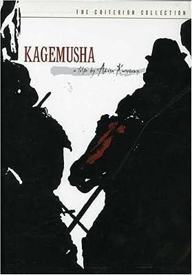Kagemusha (The Criterion Collection)