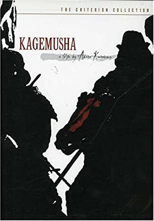 Image result for kagemusha dvd
