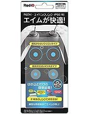 REDIX FPS Doel, Motion Control Precision Ring Kit voor PS5/PS4 Controller, gevoeligheid aanpassing met 2 verschillende sterktes