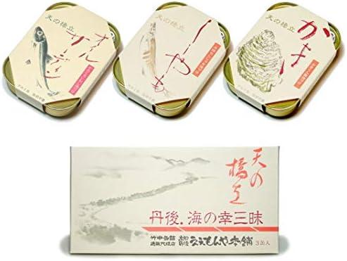【産地直送】竹中缶詰ギフト3D 片口イワシ 粗品(紅白蝶結び)+包装