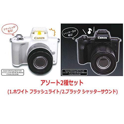 Canon EOS Kiss M 플래시 및 사운드 미니 컬렉션 [아소토 2 종 세트 (1. 화이트 플래시 라이트 / 2 블랙 셔터 사운드)