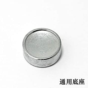 Color: Jeans Button Tool Sewing Tools 2017 Knitting Needles DIY Leathercraft Craft Tool Die Punch Snap Kit Rivet Setter with Base for Hole and Install Jean Button