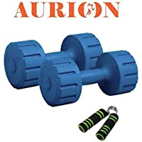 Aurion Hand Dumbbells Weights Fitness Home Gym Exercise Barbell 1Kg, 2Kg, 3Kg, 4Kg, 5Kg Set (Pack of 2) Light Heavy Ladies Mens Dumbbells