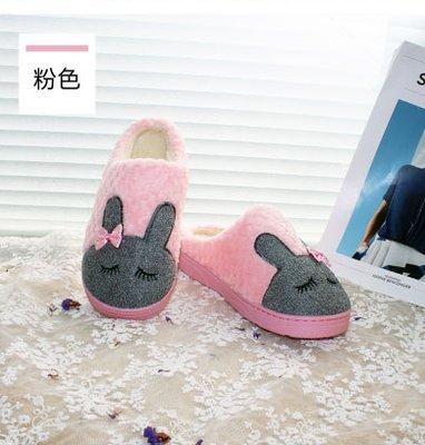 Fankou femmina maschio trimestre calzature invernali pantofole di cotone confezione con coppie termica home scarpe indoor anti-slittamento e spessa ,34-35, cocomero rosso