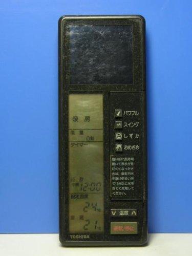 東芝 エアコンリモコン BVR