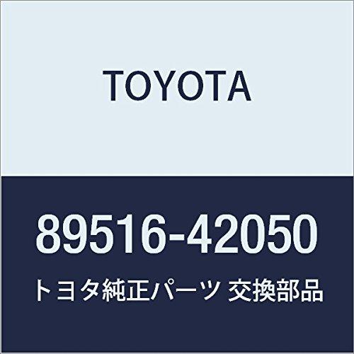 Toyota 89516-42050 Skid Control Sensor Wire