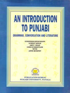 Introduction To Punjabi