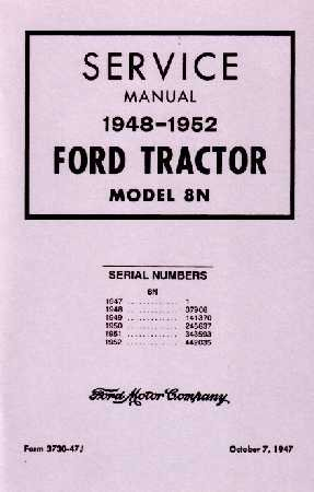 amazon com 1948 1949 1950 1951 1952 ford 8n tractor service manual rh amazon com ford 8n tractor owners manual download 1952 ford 8n service manual