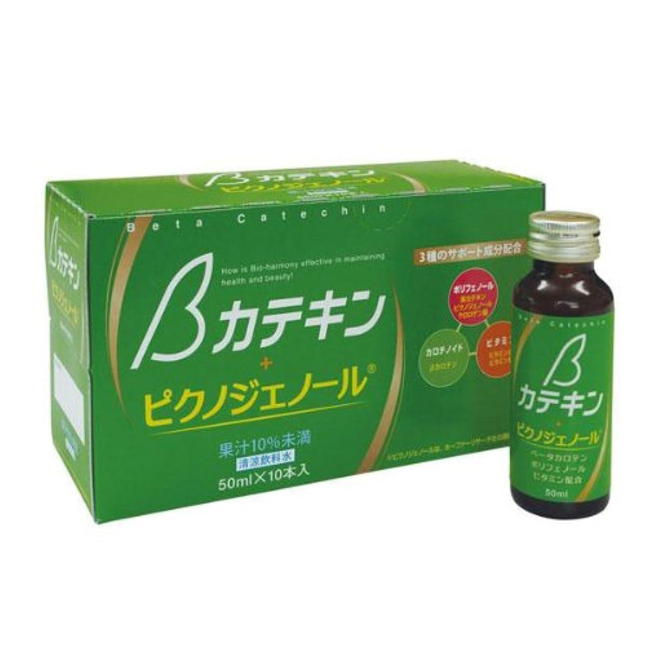 悲しいくつろぎかけがえのない自然由来のエイジングケア飲料 βカテキン+ピンクジェノール 50ml×10本