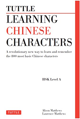 Tuttle Learning Chinese Characters: (HSK Levels 1 -3) A Revolutionary New Way to Learn and Remember the 800 Most Basic Chinese Characters (The Best Way To Learn Chinese)