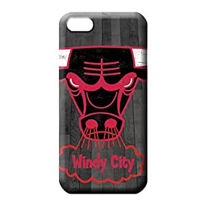 diy zheng Ipod Touch 4 4th Dirtshock Unique Scratch-proof Protection Cases Covers mobile phone carrying cases chicago bulls nba basketball