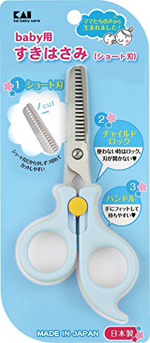 ''kai corporation'' Baby Plow Scissors (Short Blade) blue by kai corporation