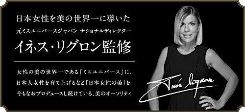 フレアフレグランス 柔軟剤 IROKA(イロカ) Dress(ドレス) 本体 570ml