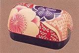 JapanBargain Japanese Yuzen Lunch Bento Box #4353
