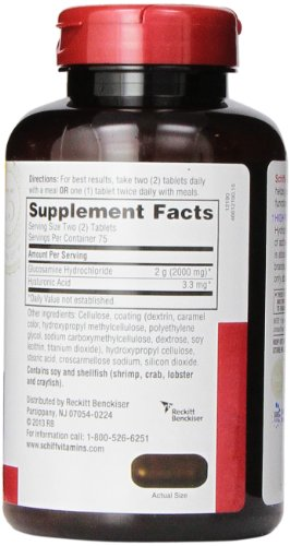020525121905 - Schiff Glucosamine 2000mg with Hyaluronic Acid Joint Supplement, 150 ct carousel main 3