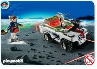 E Rangers Explorer Quad With Ir Knockout Cannon [Toy](並行輸入品) B008MNUULG