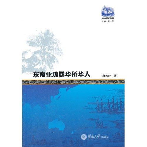 book ErkenntnisSozialstrukturen der Moderne: Theoriebildung als