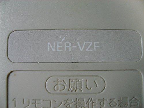 エアコンリモコン NER-VZF
