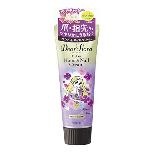 Mandom Deer Flora Oil-in-Hand & Nail Cream Flower Charm 60g