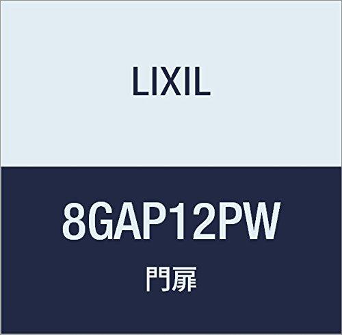 LIXIL(リクシル) TOEX アーキキャスト Dスタイル PW DK型掛扉 W07H14 8GAP12PW B073RFKNH6