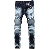 Qazel Vorrlon Men's Biker Moto Distressed Destroyed Fashion Skinny Fit Jeans