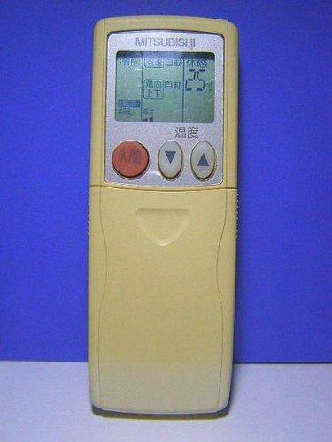 電機 エアコンリモコン KG21