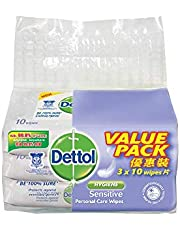 Dettol Anti-Bacterial Sensitive Wet Wipes Value Pack, 30ct