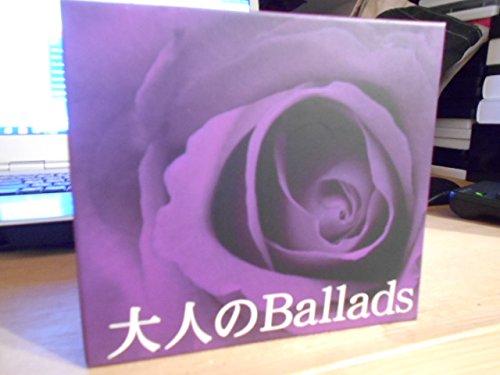 CD-BOX5枚組 大人のBallads 大人のバラード 全80曲 ショップジャパン B075KNWWXF
