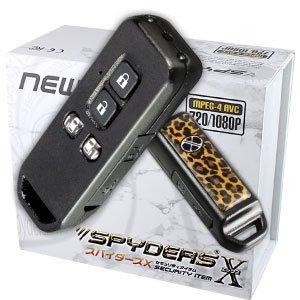 スパイダーズX キーレス型カメラ 小型カメラ スパイカメラ (A-202A) アニマル柄 B01GUYF8PG