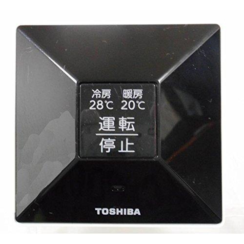 東芝 エアコン用リモコンWH-WA02EJ(東芝部品コード:43066058)