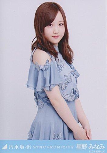 乃木坂46公式生写真 SYNCHRONICITY シンクロニシティ 【星野みなみ】