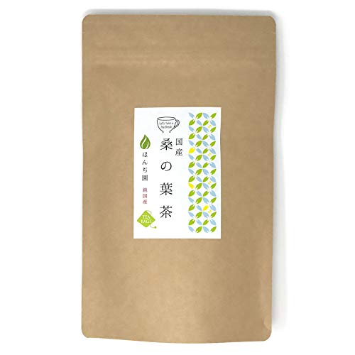 Mulberry Leaf Herbal Tea 20 Tea Bags - Product of Japan Kuwanoha cha