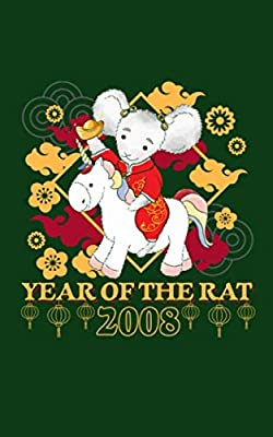 Year of the Rat 2008 Unicorn Journal Notebook: Happy Chinese New Year - Lined Note Book, Travel Size (Chinese Birthday Gifts Vol 9)