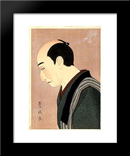 Used, Kataoka Nizaemon XI as Kakiemon 20x24 Framed Art Print for sale  Delivered anywhere in USA