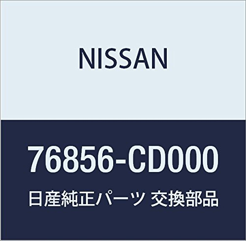Nissan Genuine 76856-CD000 Reflector Mud Guard