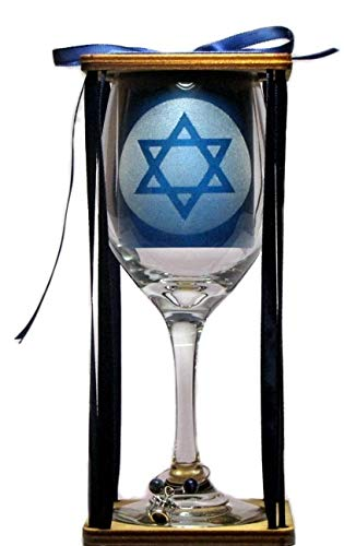 Jewish Star Of David Engraving - Star of David Stemmed Wine Glass with Charm and Presentation Packaging