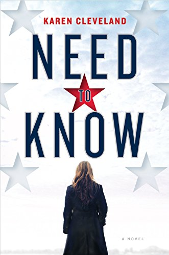 Need to Know: A Novel cover